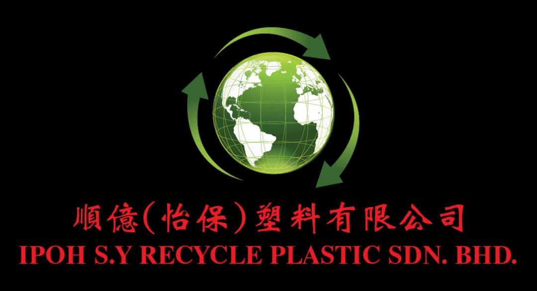 Ipoh SY Recycle Plastic – Ipoh SY Recycle Plastic